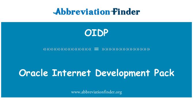 OIDP: Oracle 网络开发包