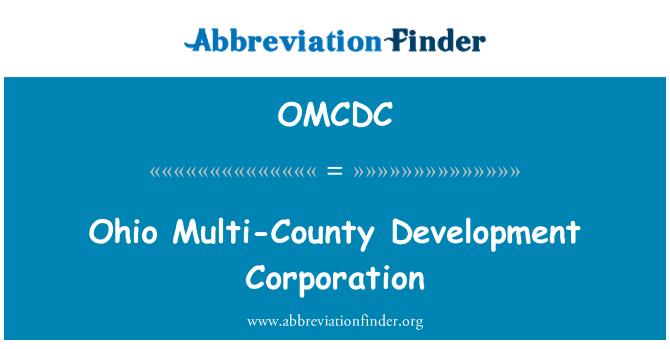 OMCDC: Ohio Multi-County Development Corporation