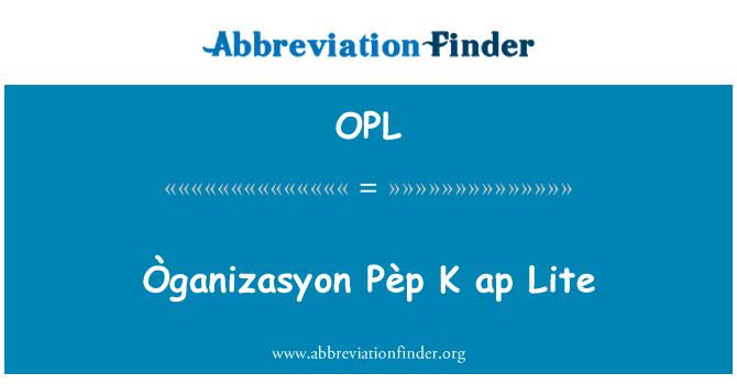 OPL: Òganizasyon Pèp K ap Lite