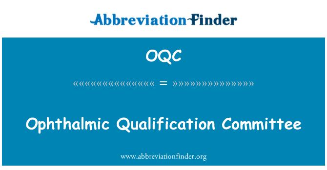 OQC: آفتھالمک قابلیت کمیٹی