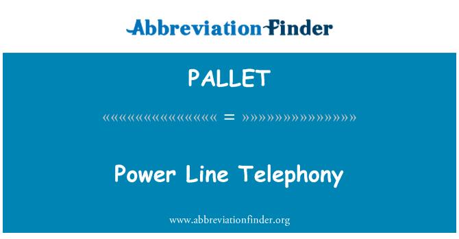 PALLET: Мощность линии телефонии