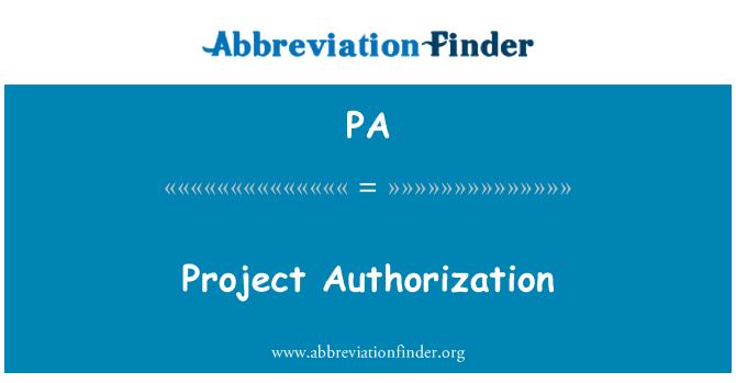 PA: 项目授权书