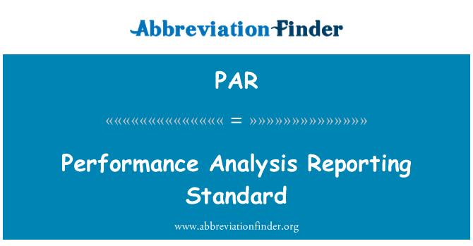 PAR: 性能分析报告标准
