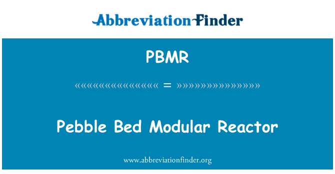 PBMR: کنکری بستر ماڈیولر ری ایکٹر