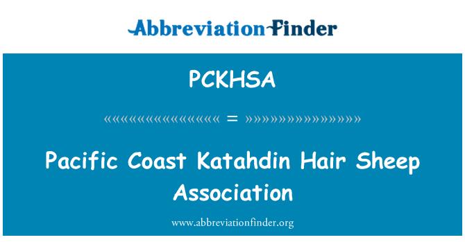 PCKHSA: Pacific Coast Katahdin Hair Sheep Association