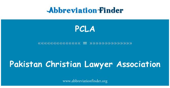 PCLA: 巴基斯坦基督教律师协会