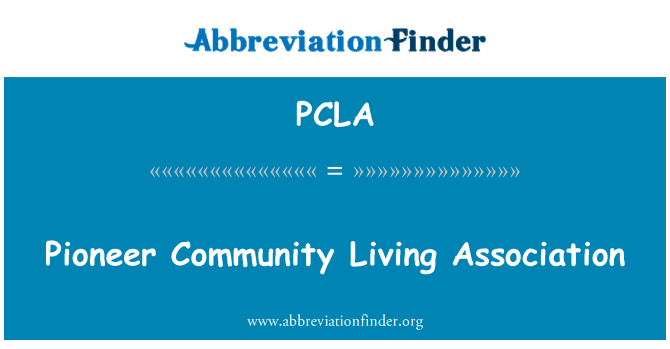 PCLA: 先锋社区生活协会