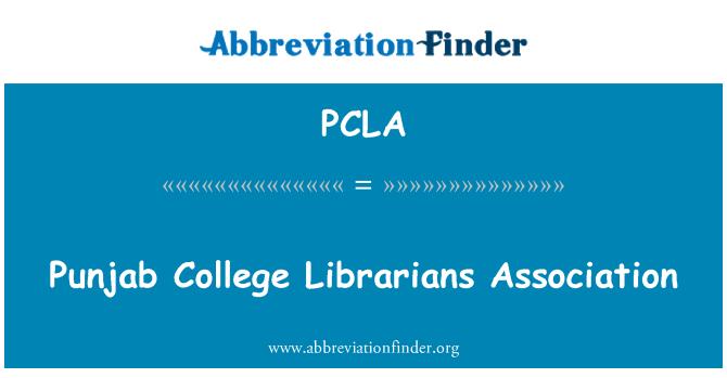 PCLA: Persatuan Pustakawan Kolej Punjab