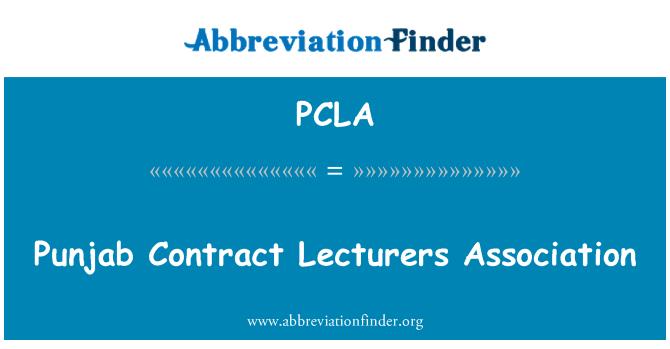 PCLA: پنجاب قرارداد استادان انجمن