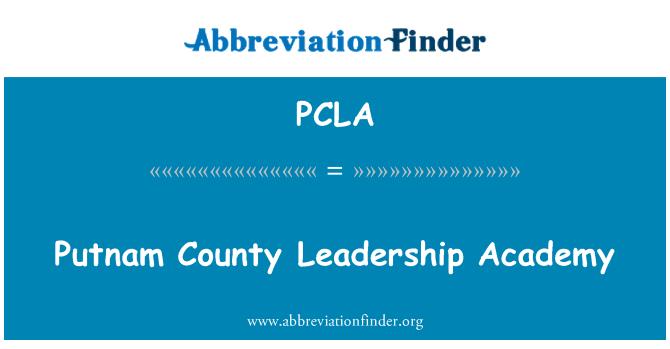 PCLA: 퍼 트 냄 카운티의 리더십 아카데미