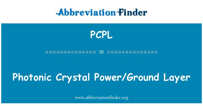 PCPL: Photonic Crystal Power/Ground Layer