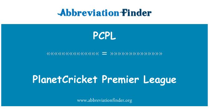 PCPL: PlanetCricket Premier League