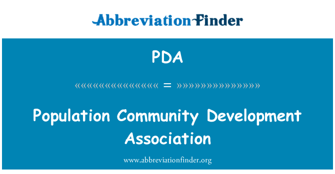 PDA: 人口社区发展协会