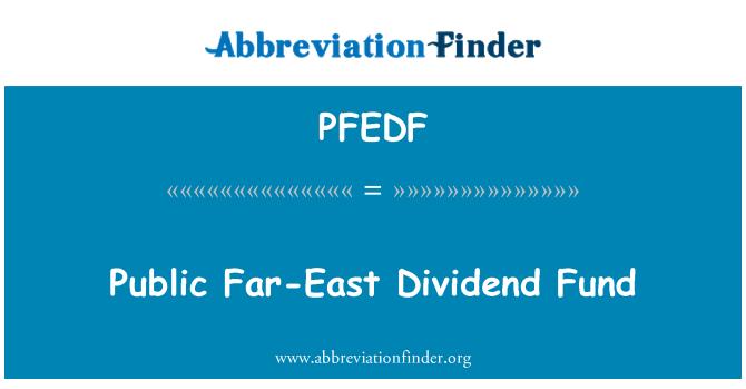 PFEDF: عوامی دور مشرق بانٹا فنڈ