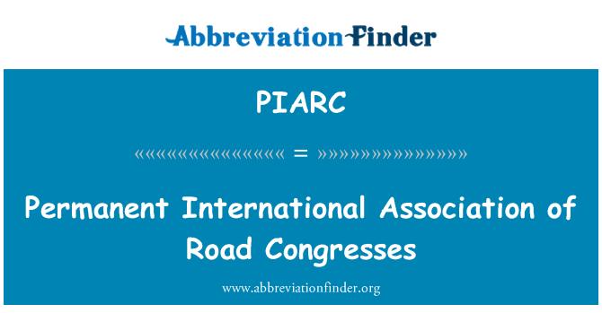 PIARC: 公路会议常设国际协会