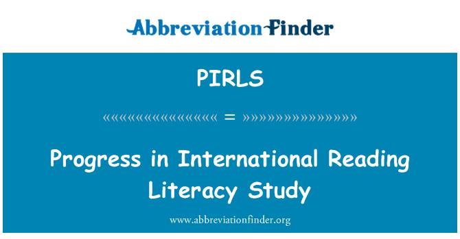 PIRLS: Progreso en lectura internacional alfabetización estudio