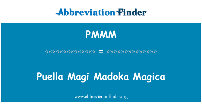 PMMM: Puella Magi Madoka Magica