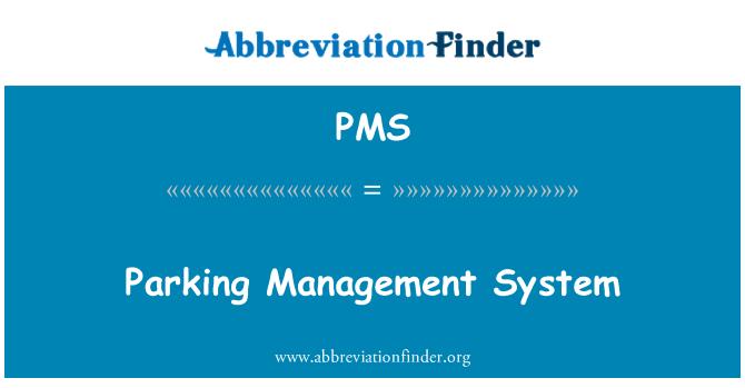 PMS: پارکنگ کے انتظام کے نظام
