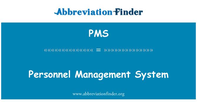 PMS: Sistem pengurusan kakitangan