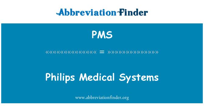 PMS: فلپس طبی نظام