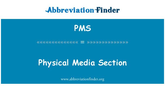 PMS: جسمانی میڈیا سیکشن