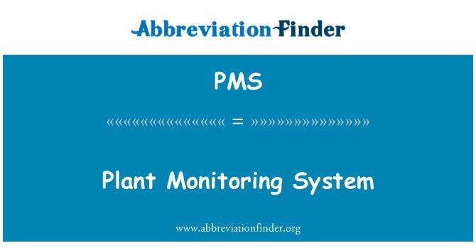 PMS: Loji sistem pemantauan