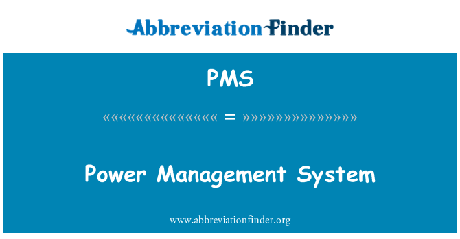PMS: بجلی کے انتظام کے نظام