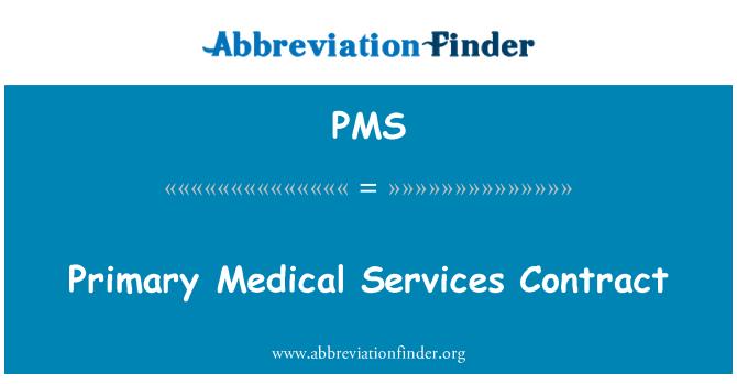 PMS: معاہدے کے بنیادی طبی سہولیات