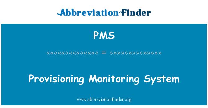 PMS: نگرانی کے نظام کی فراہمی