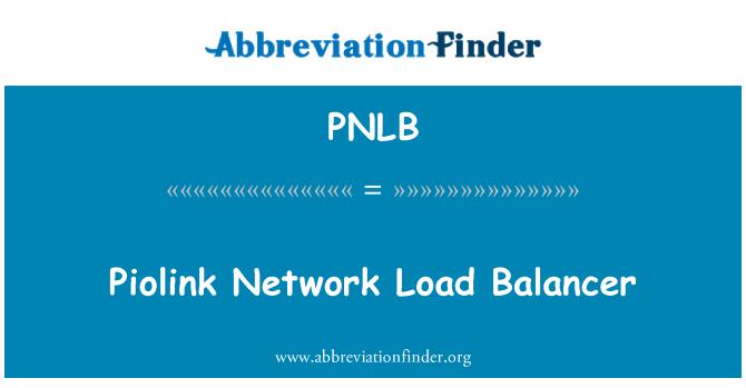 PNLB: Piolink Network Load Balancer