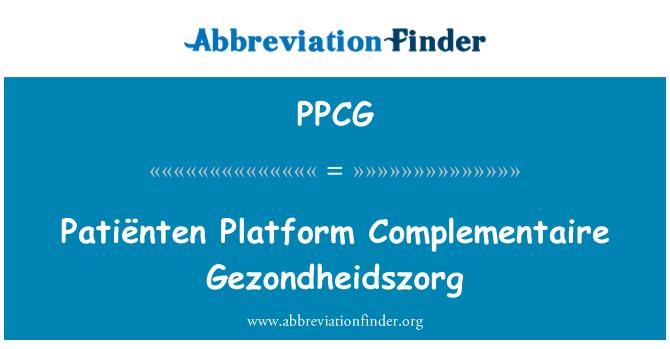 PPCG: Patiënten Platform Complementaire Gezondheidszorg
