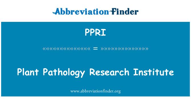 PPRI: پلانٹ پیتھالوجی ریسرچ انسٹی ٹیوٹ