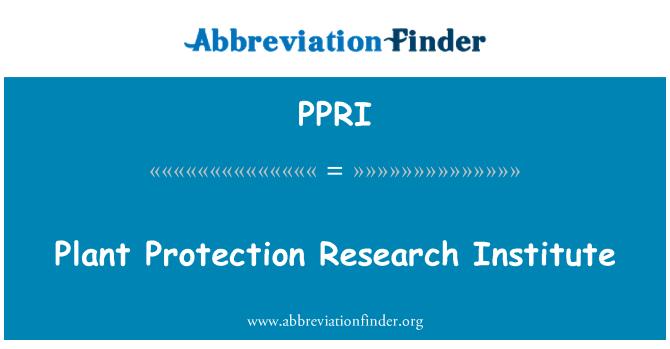PPRI: پلانٹ کے تحفظ ریسرچ انسٹی ٹیوٹ