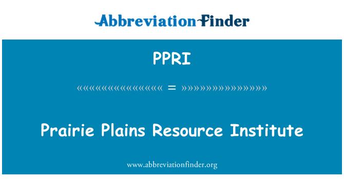 PPRI: پریری میدانی علاقوں ریسورس انسٹی ٹیوٹ