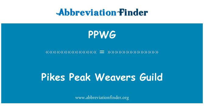 PPWG: Pikes Peak Weavers Guild