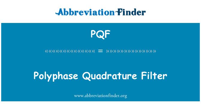 PQF: 多相正交滤波器
