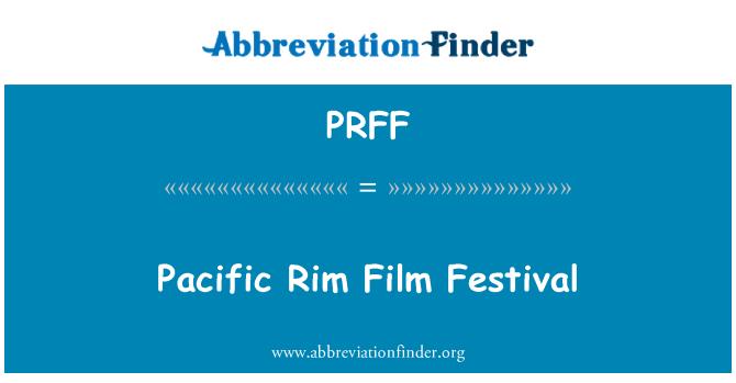 PRFF: جشنواره فیلم حاشیه ای اقیانوس آرام