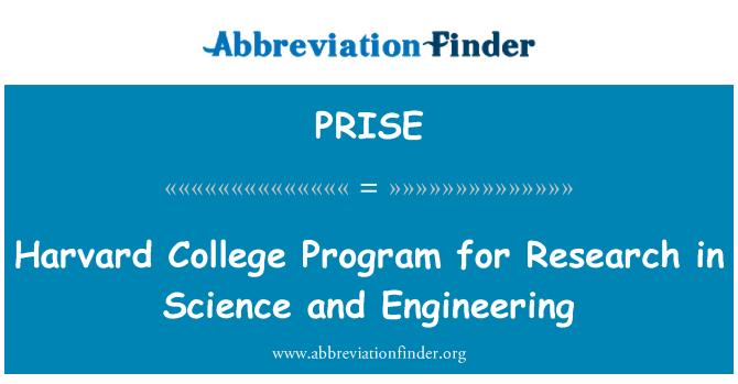 PRISE: Programa de la Universidad de Harvard para la investigación en Ciencia e ingeniería