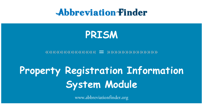 PRISM: 房地产登记信息系统模块