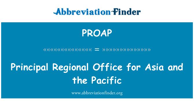 PROAP: 亚洲及太平洋区域总办事处