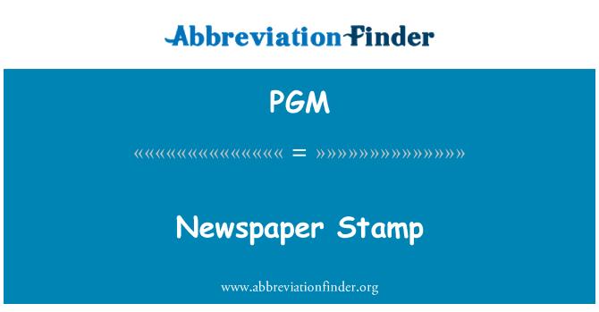 PGM: Setem akhbar