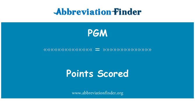 PGM: 得分