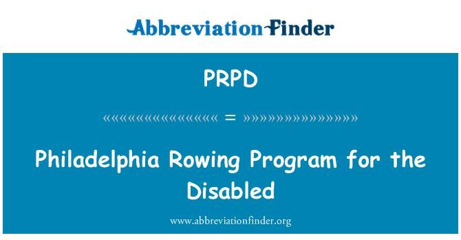 PRPD: Philadelphia Remo programa para discapacitados
