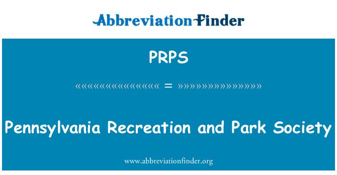 PRPS: Pennsylvania Recreation and Park Society