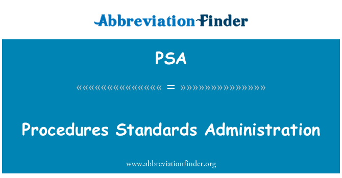 PSA: 程序标准管理