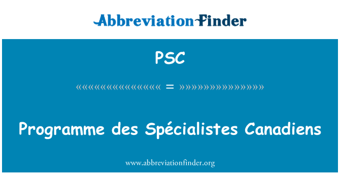 PSC: 方案 des Spécialistes 加拿大人