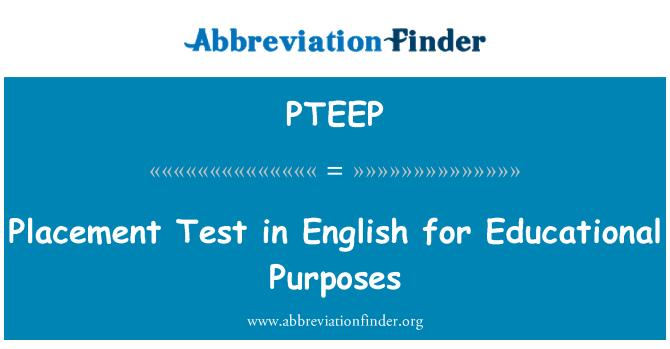 PTEEP: 教育目的在英语的分班考试