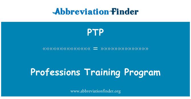 PTP: برنامج التدريب المهن