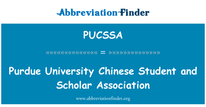 PUCSSA: Purdue University Chinese Student and Scholar Association