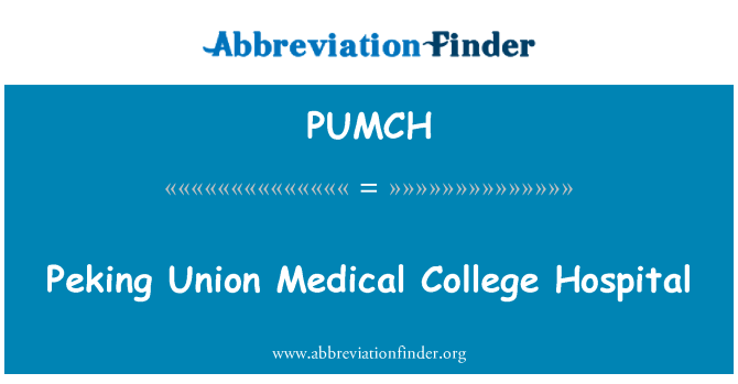PUMCH: Peking Union Medical College Hospital